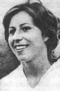 Ткаченко Надія Володимирівна