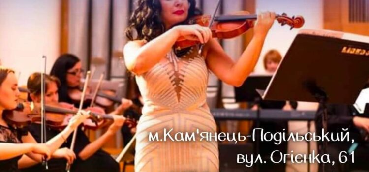 Запрошуємо на святковий концерт до 30-річчя НЕЗАЛЕЖНОСТІ УКРАЇНИ